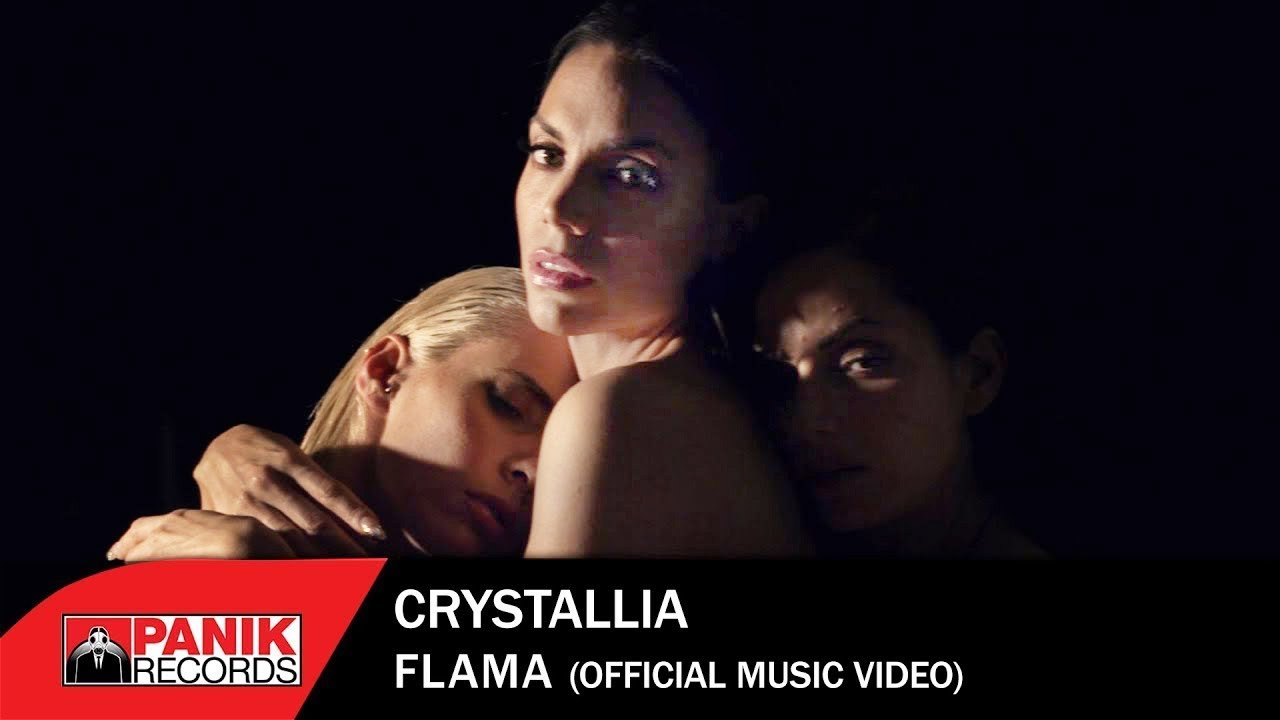 Crystallia - Flama - Official Music Video